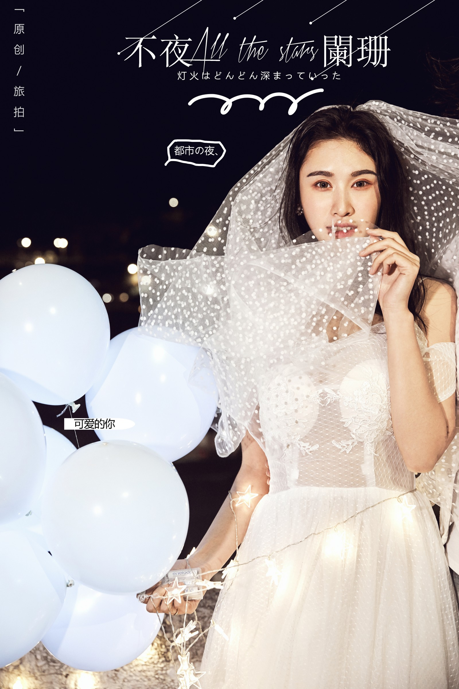婚紗照推薦